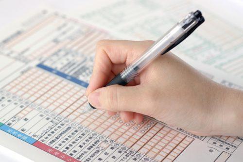 収用等の場合の課税の特例